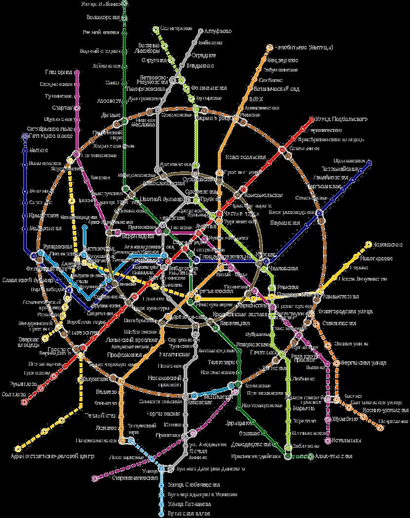 павелецкая баррикадная схема метро